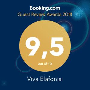 viva elafonisi awards booking 1 | Viva Elafonisi